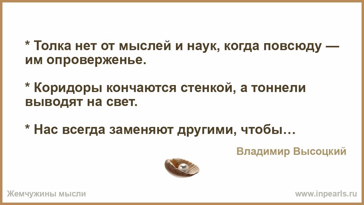 konchayut-v-vaginu-ne-vinimaya-kompilyatsiya