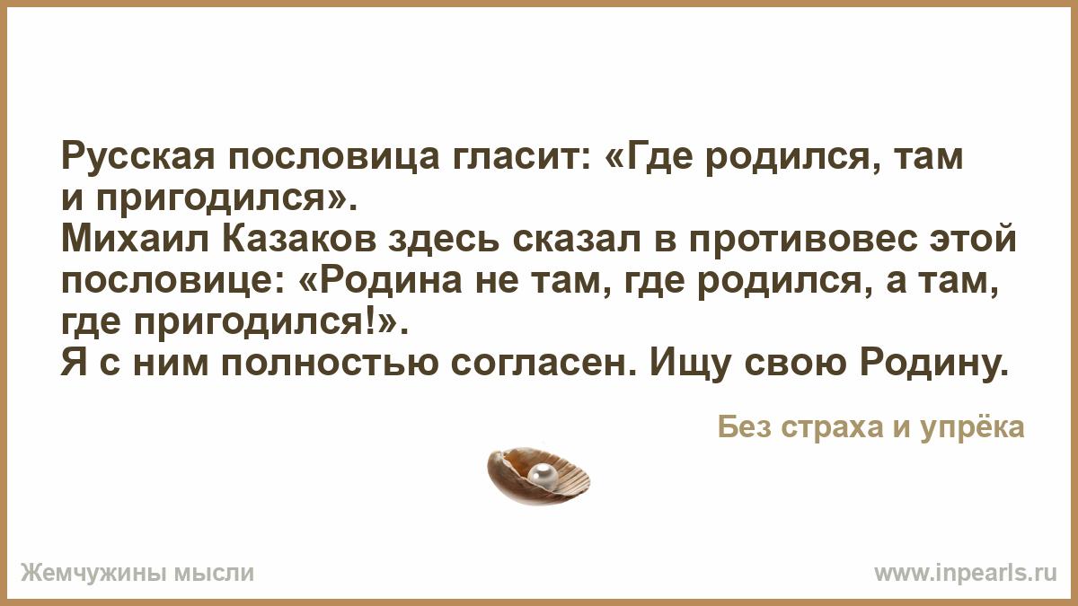 russkuyu-zhenu-tolpoy-v-bane