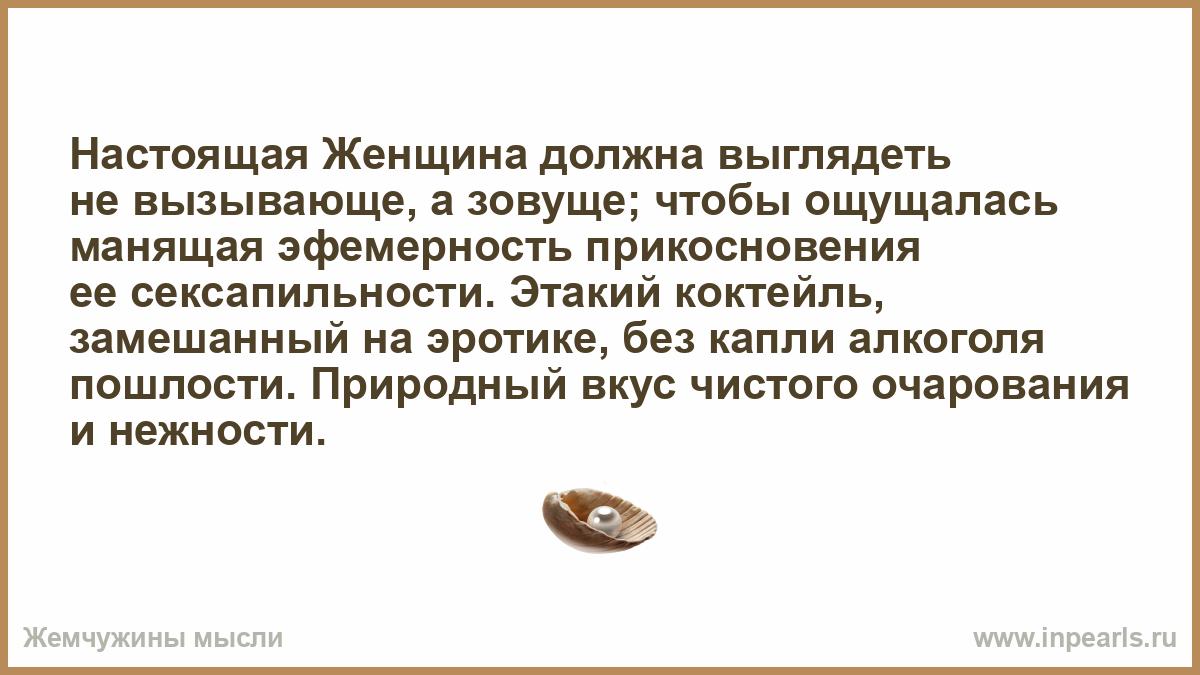kak-snyat-zhenshinu-v-moskve