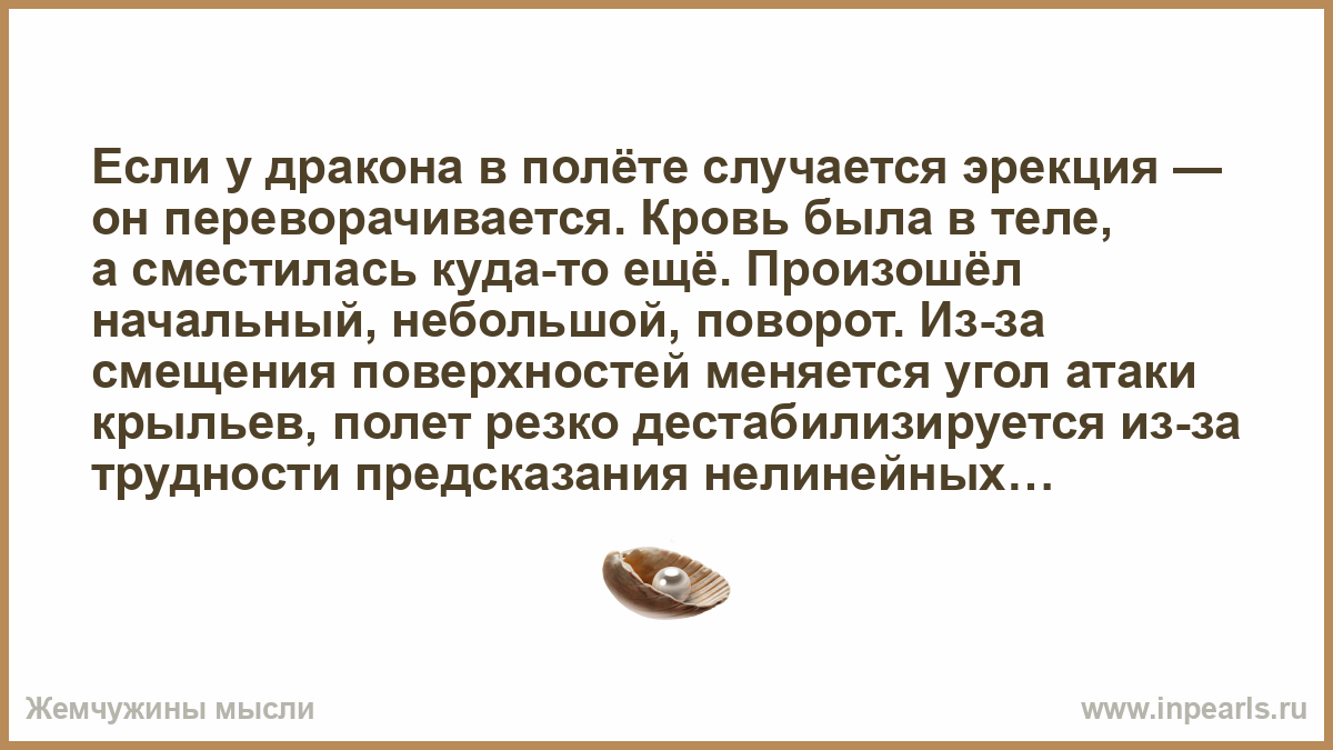 http://www.inpearls.ru/png/445396.png