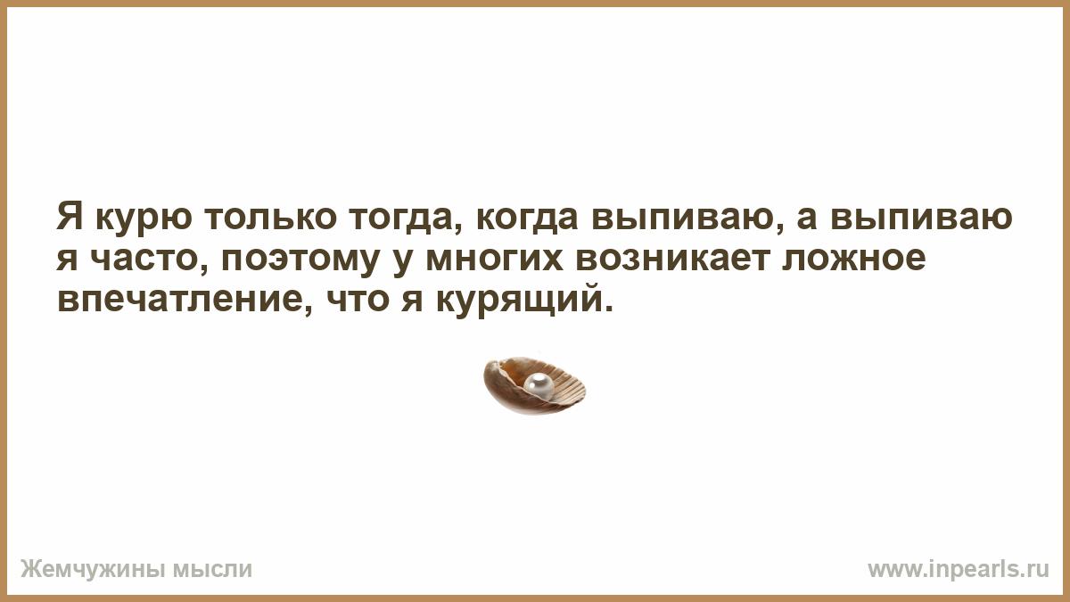 ebat-krasivih-chto-vstavlyaet-kurit