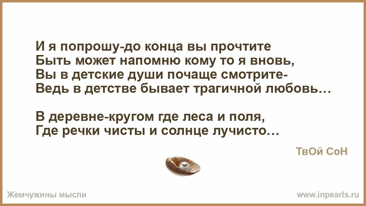 chto-takoe-analnaya-poza