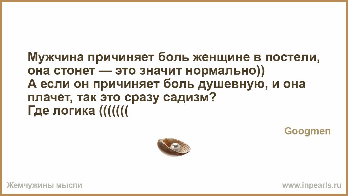 porno-foto-russkaya-sperma
