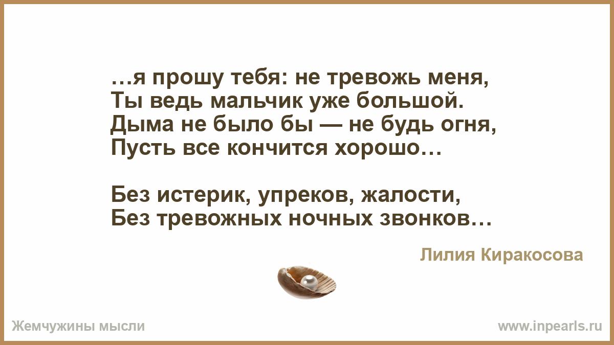 vse-konchaetsya-zvonku
