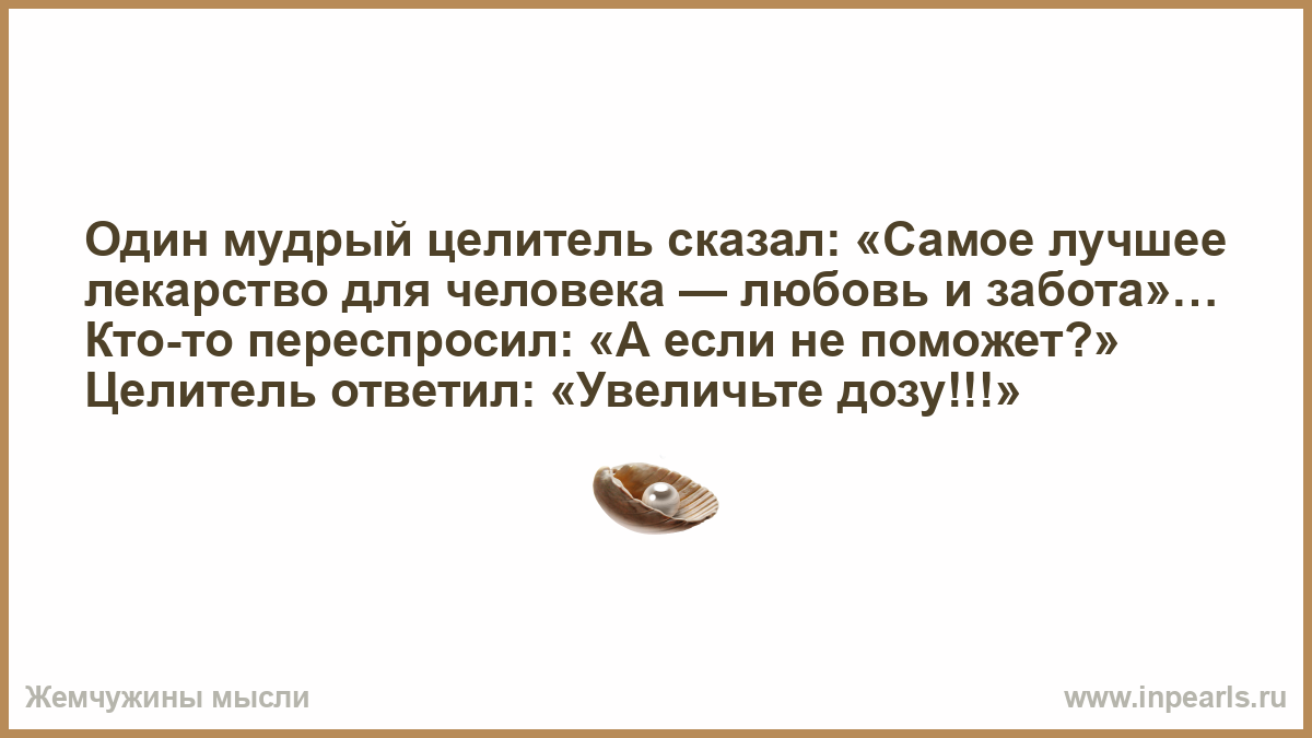 http://www.inpearls.ru/png/464518.png