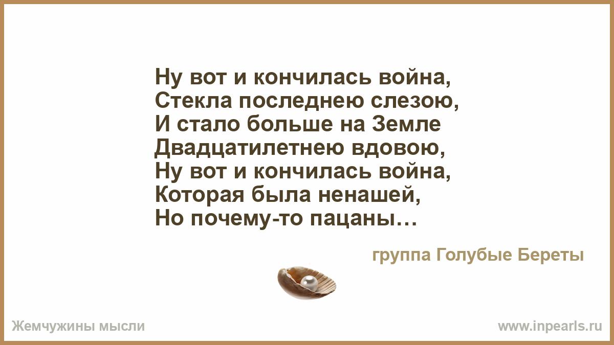devka-konchila-ot-bolshogo-chlena