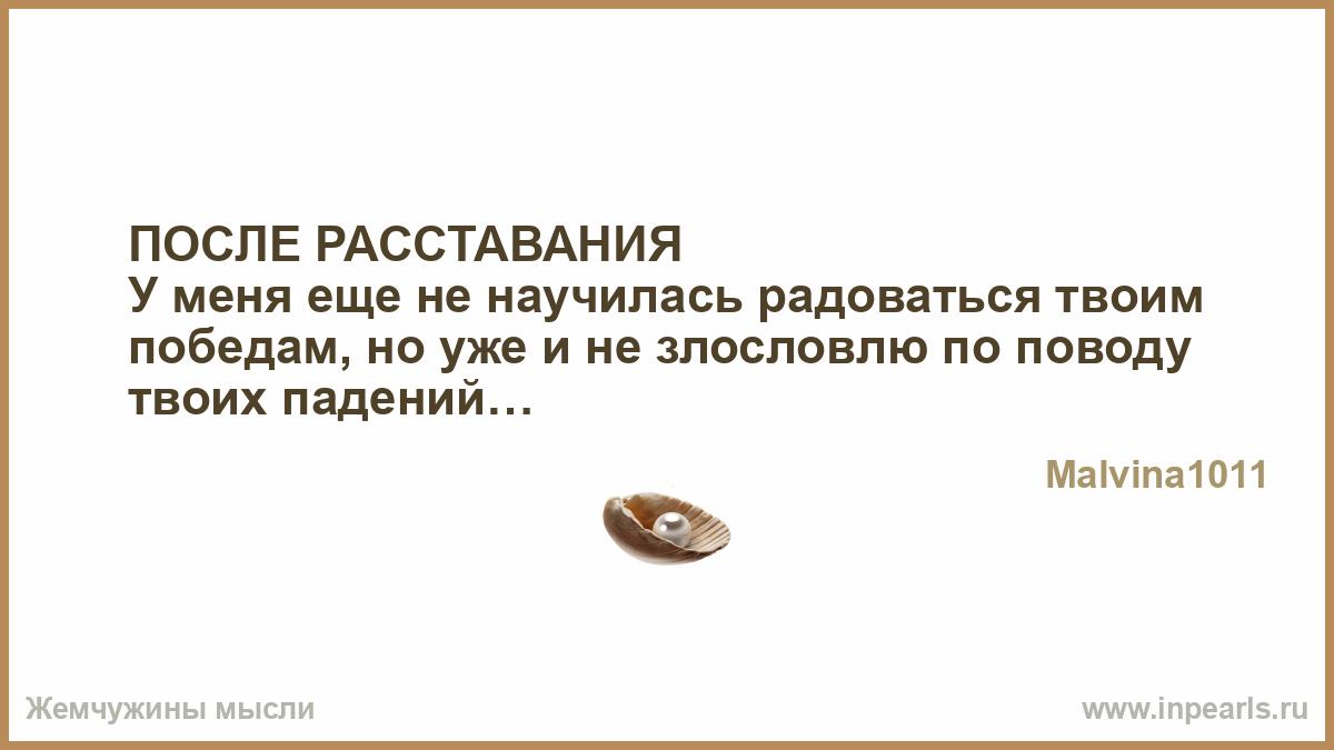foto-kak-devushka-i-paren-sosut-chlen