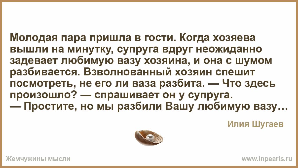 molodaya-para-prishla-v-gosti