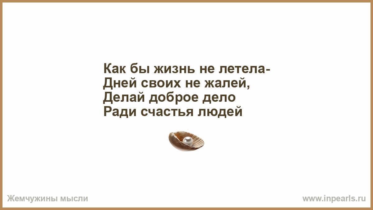 Скачать бесплатно диана гурцкая - ради счастья в mp3