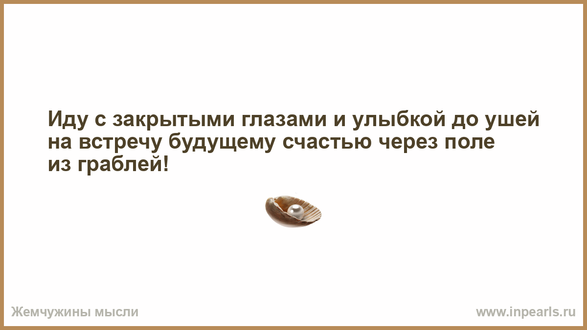http://www.inpearls.ru/png/50580.png