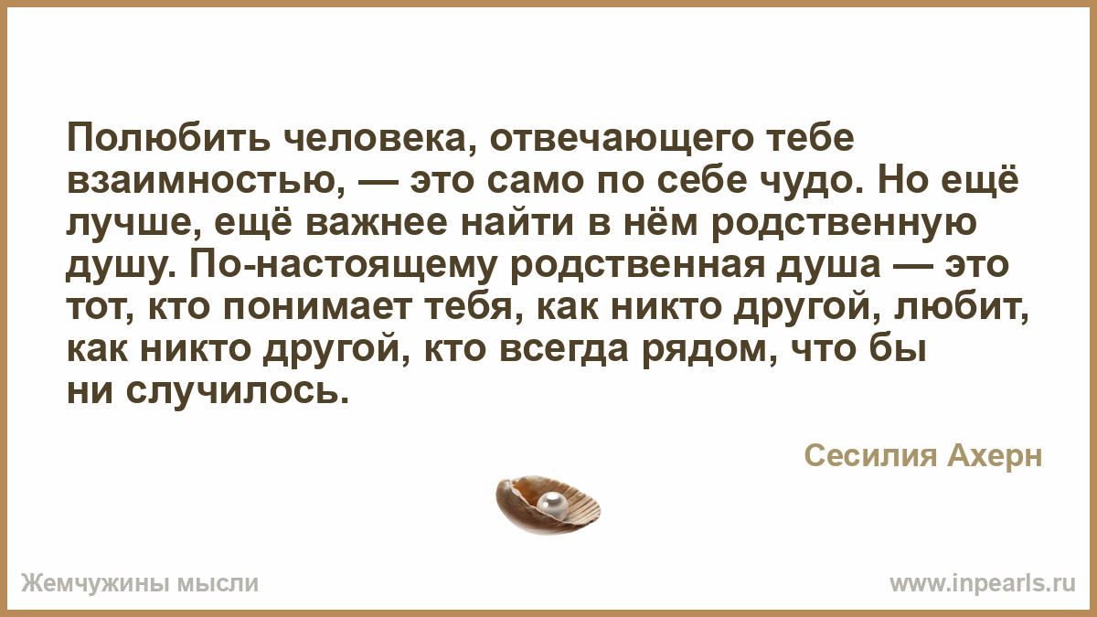 http://www.inpearls.ru/png/514864.png