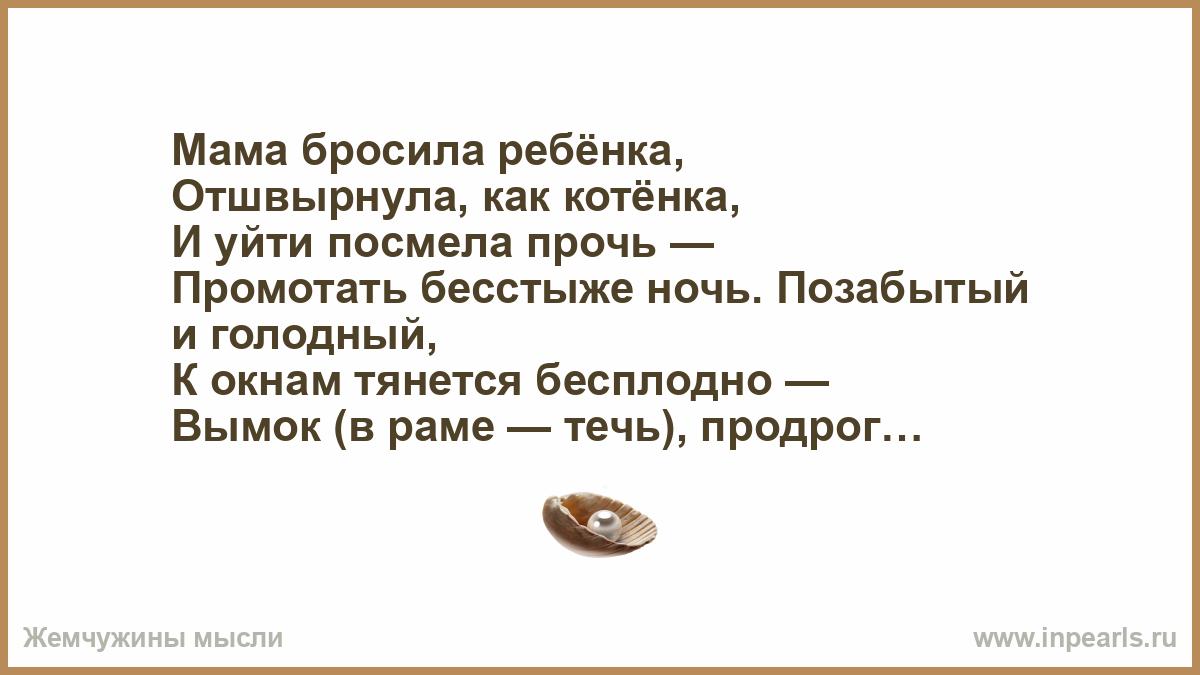 chastnie-foto-russkih-zhenshin