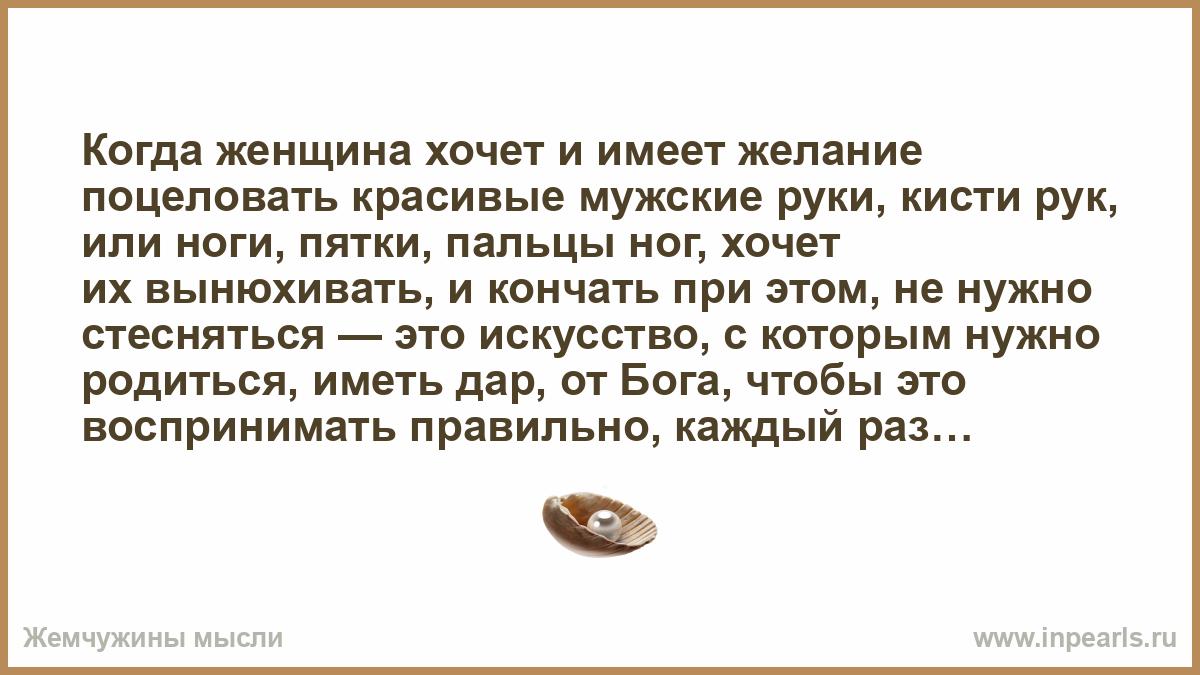 vilizivaet-vaginu-kogda-devchonka-sverhu