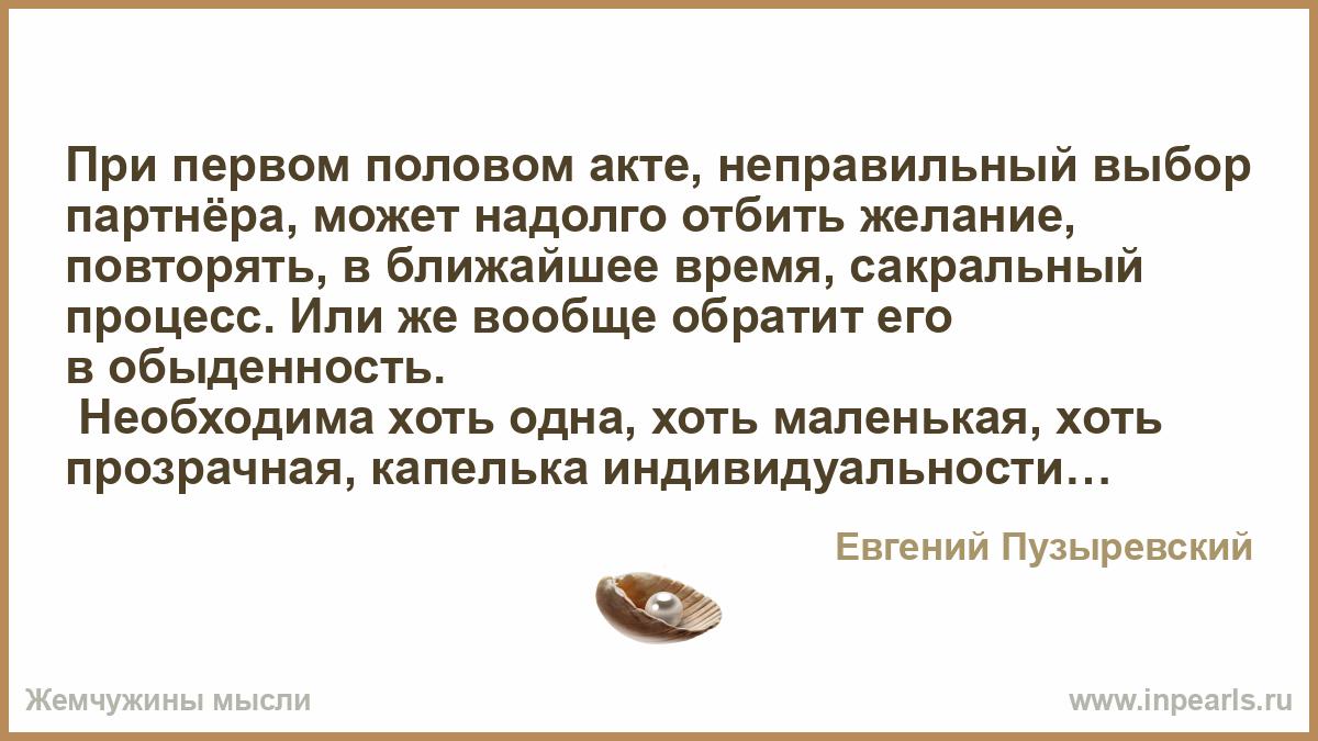 fotografii-russkih-zhenshin-v-bane