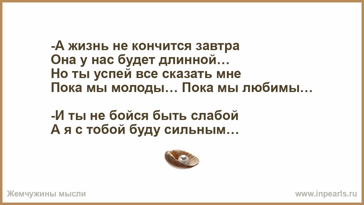 minusovka-a-vse-konchaetsya