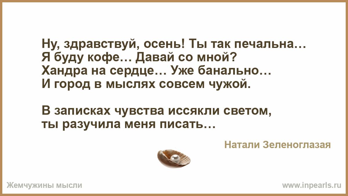 trahayutsya-na-glazah-prohozhih