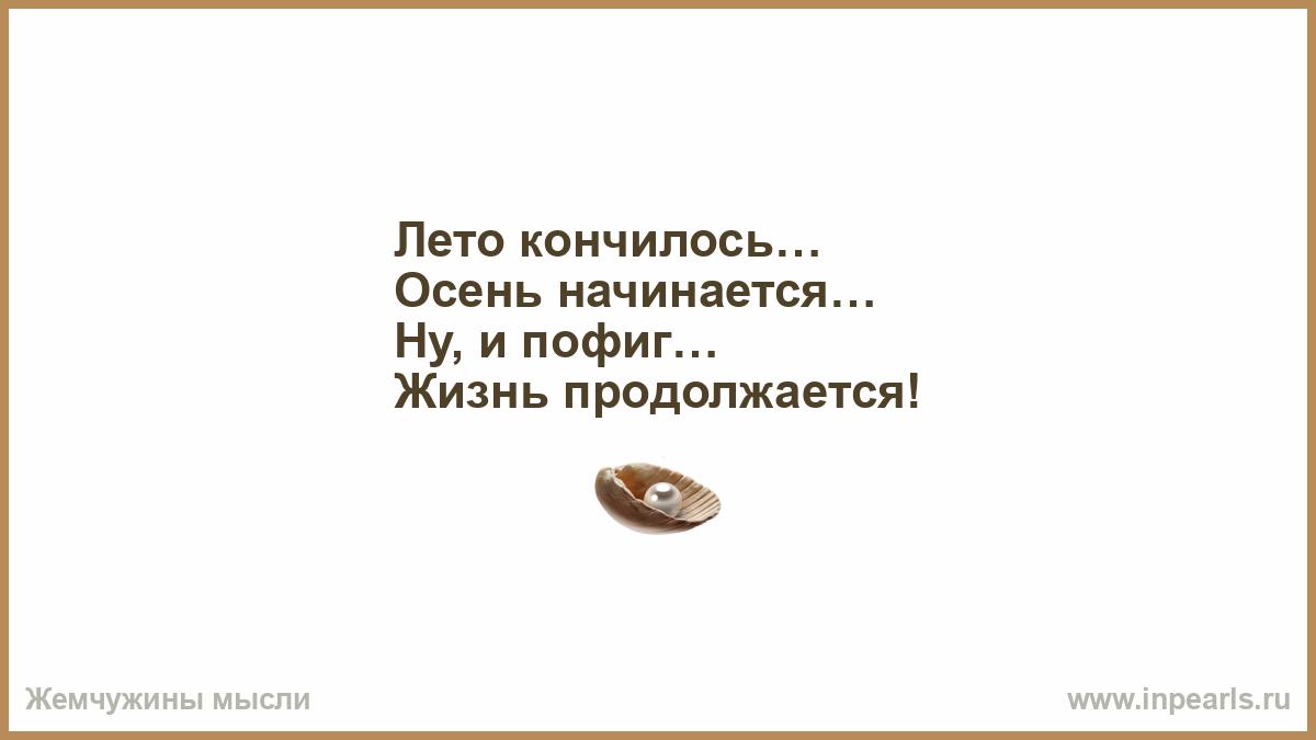 trans-konchaet-vo-vremya-seksa-porno