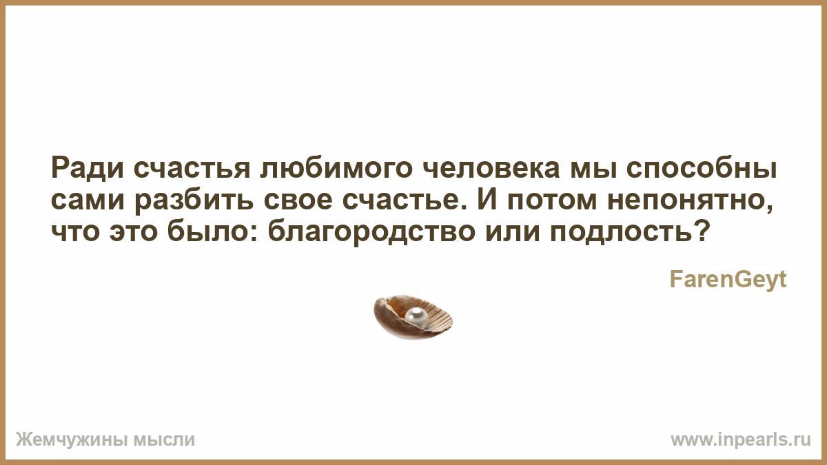 Ради счастья минус - диана гурцкая скачать mp3 текст