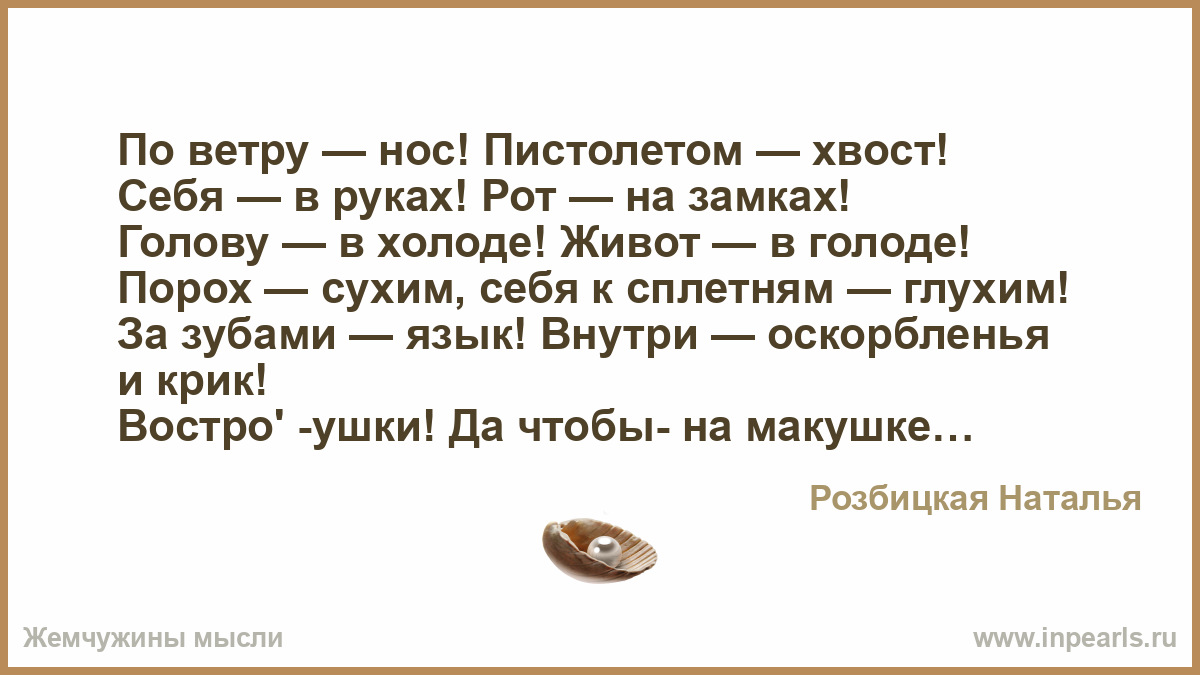 http://www.inpearls.ru/png/574425.png