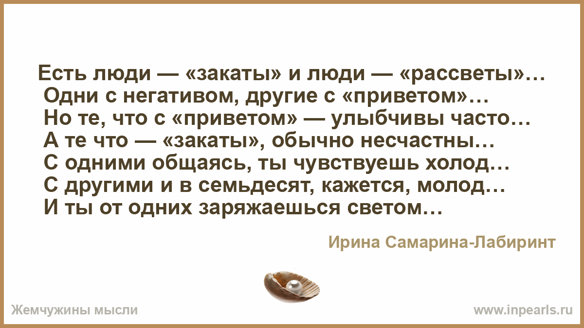 http://www.inpearls.ru/png/616536.png