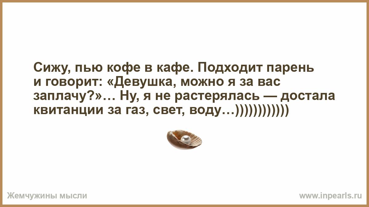 devushka-ne-rasteryalas