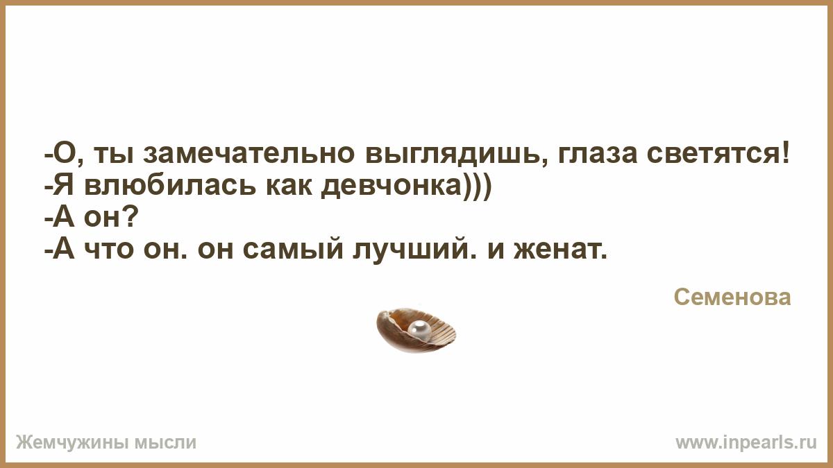 neobyazatelnie-svidaniya-s-devushkami-intim