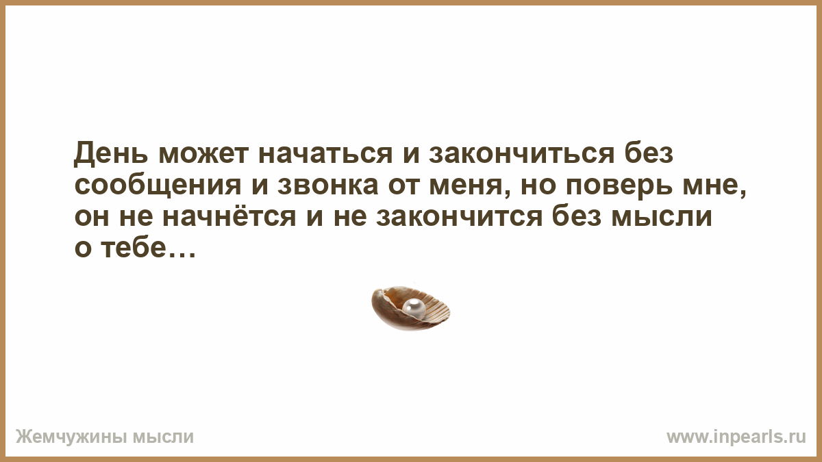 tri-slova-za-nachinaetsya-za-konchaetsya