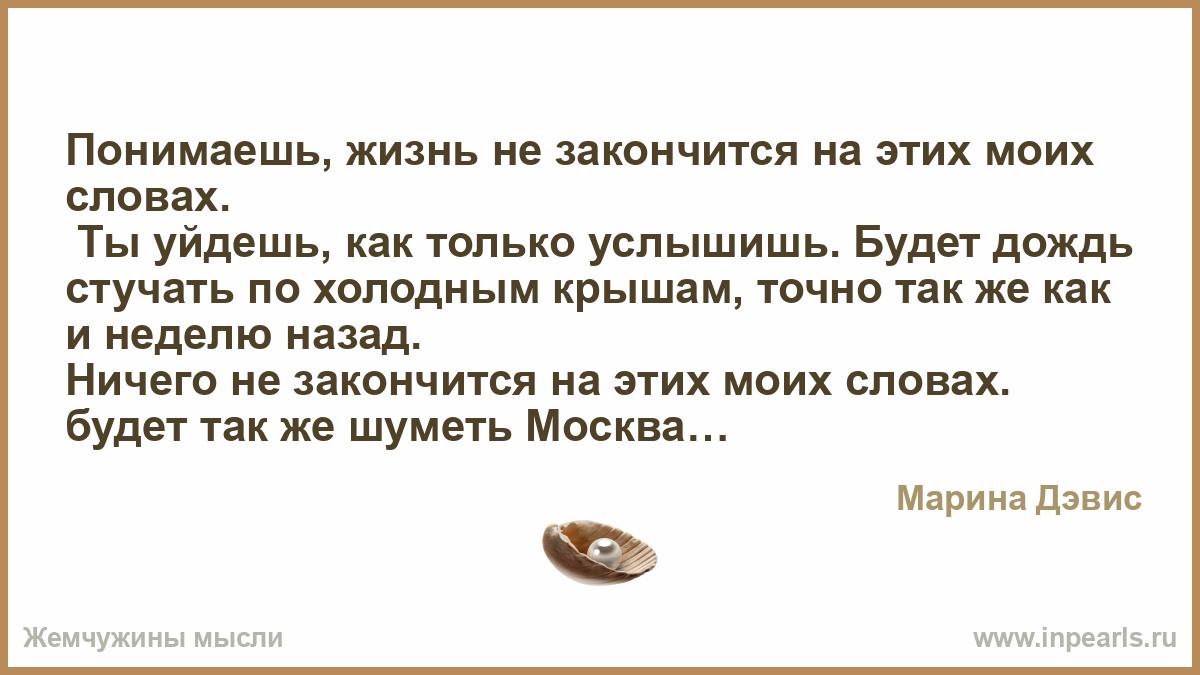 devka-s-bolshimi-siskami-konchaet
