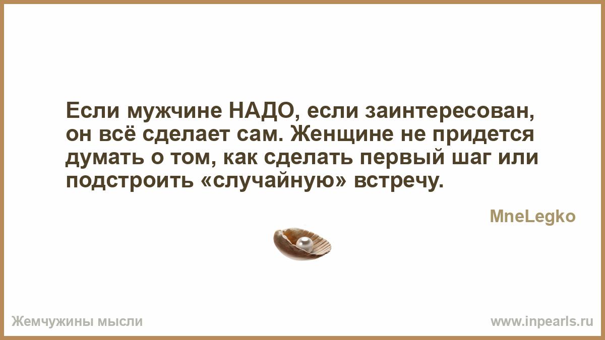 Как сделать встречу случайно - Stp-lab.ru