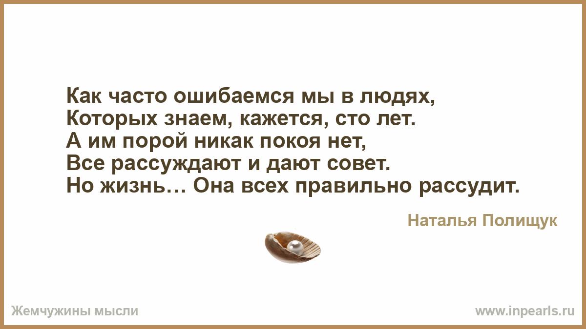 Мудрые статусы и цитаты о настоящей любви. - Психология