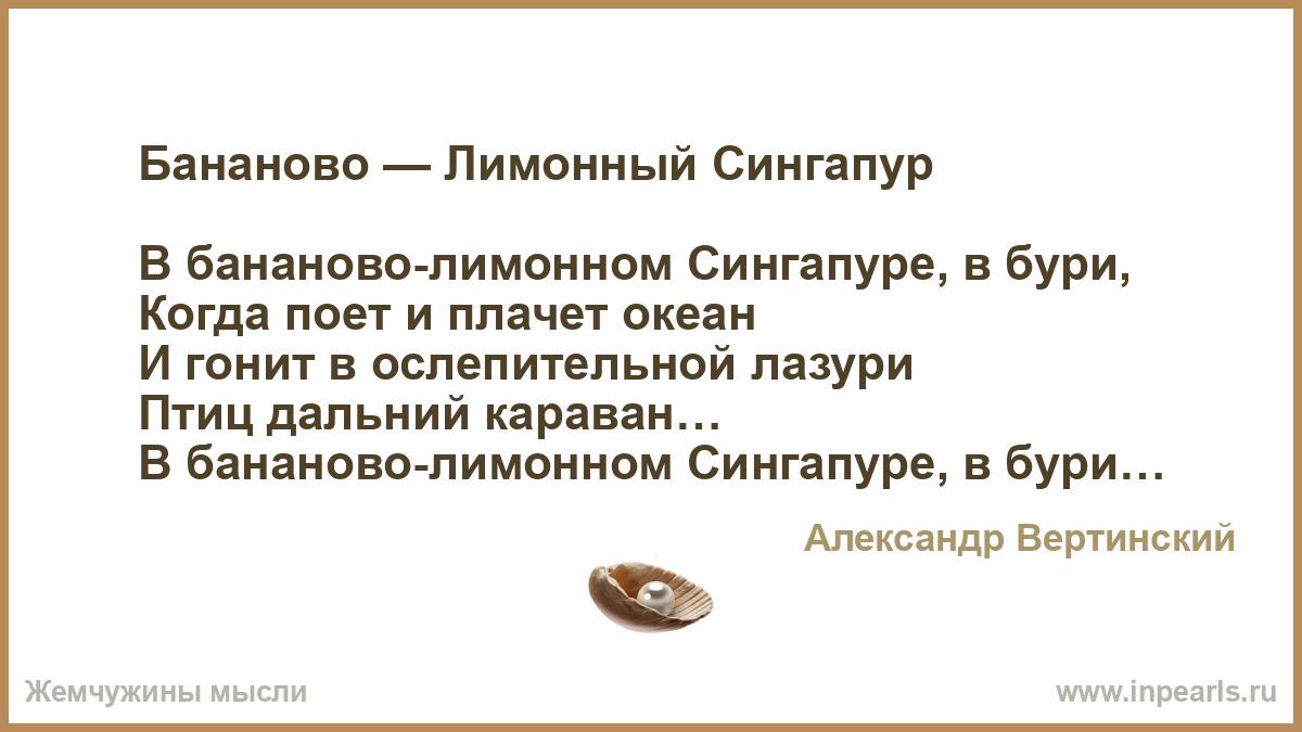 Вечер песен александра вертинского
