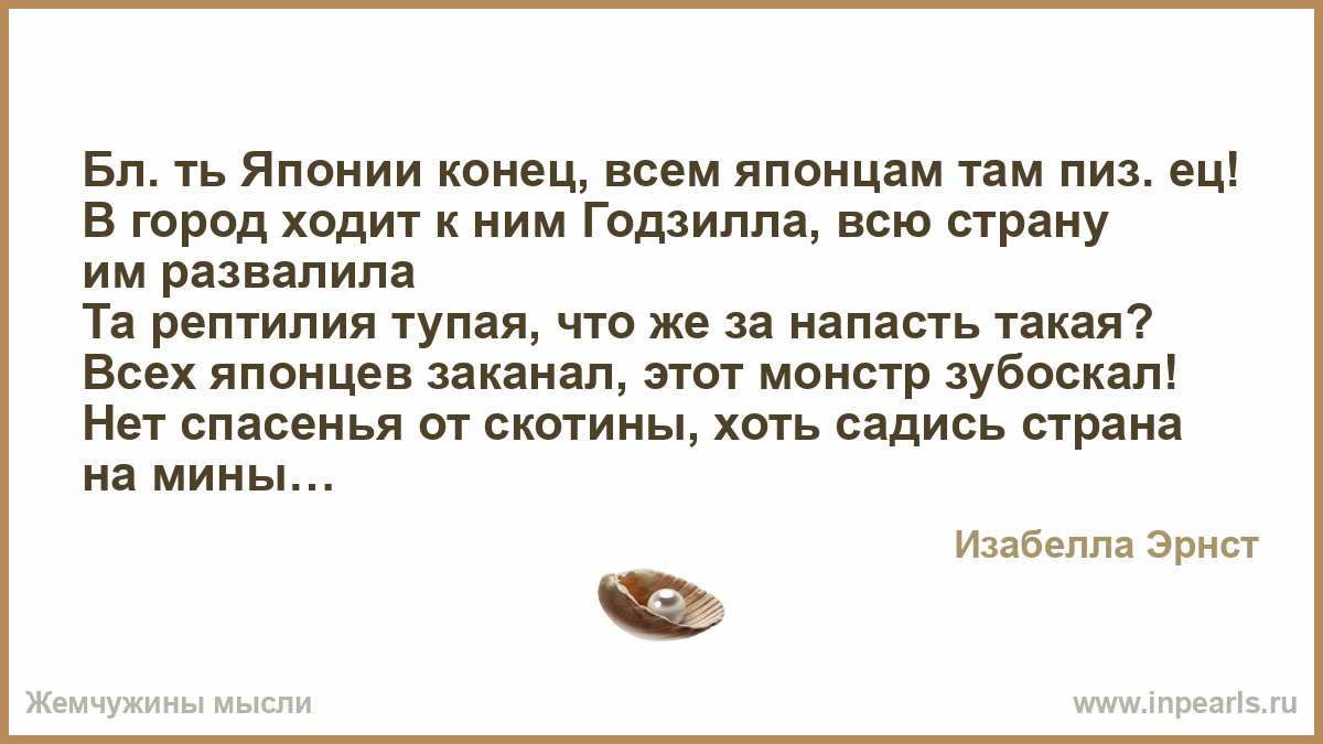 bani-massazhi-intim-uslugi-v-chelyabinske