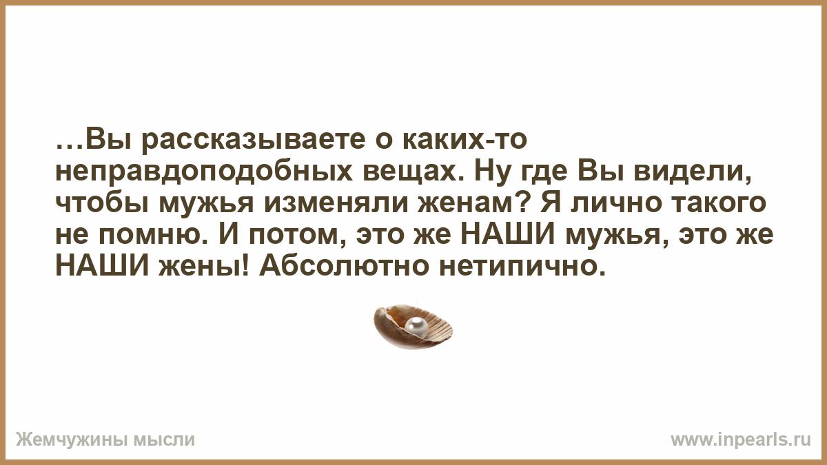 zhenshinu-dlya-seksa-yurga-kemerovo