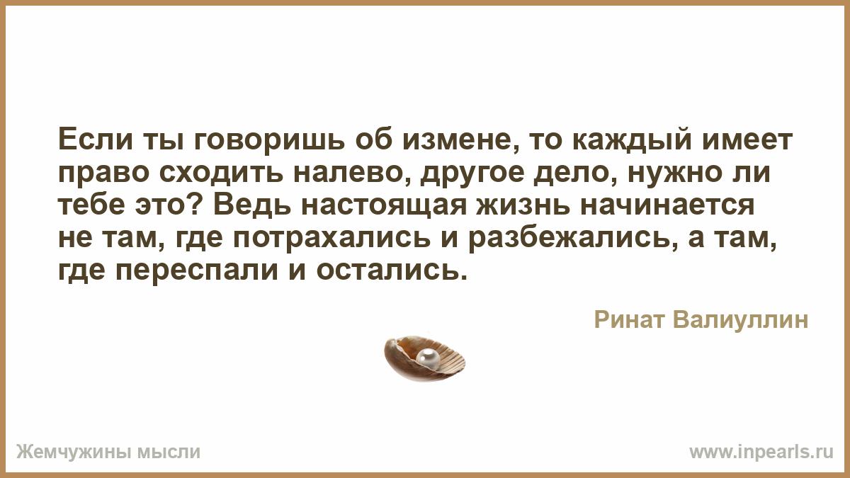 hochu-potrahatsya-s-paroy