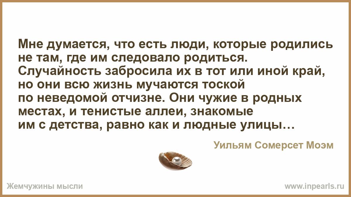 intim-uslugi-gorod-kalush