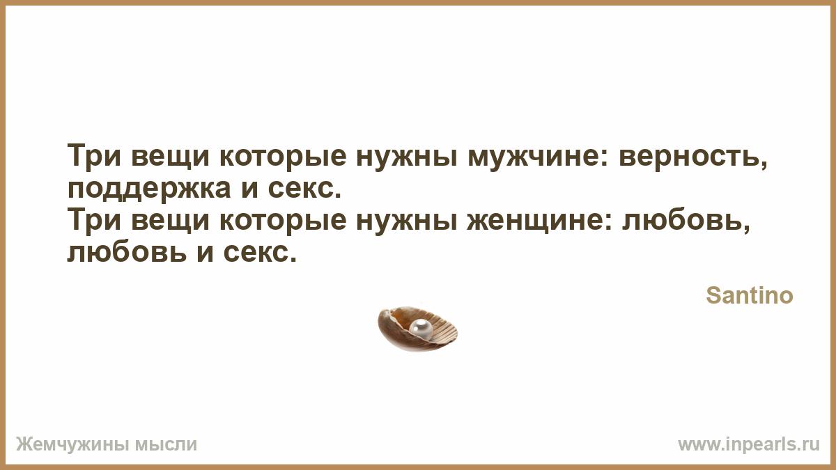 russkie-sisi-foto
