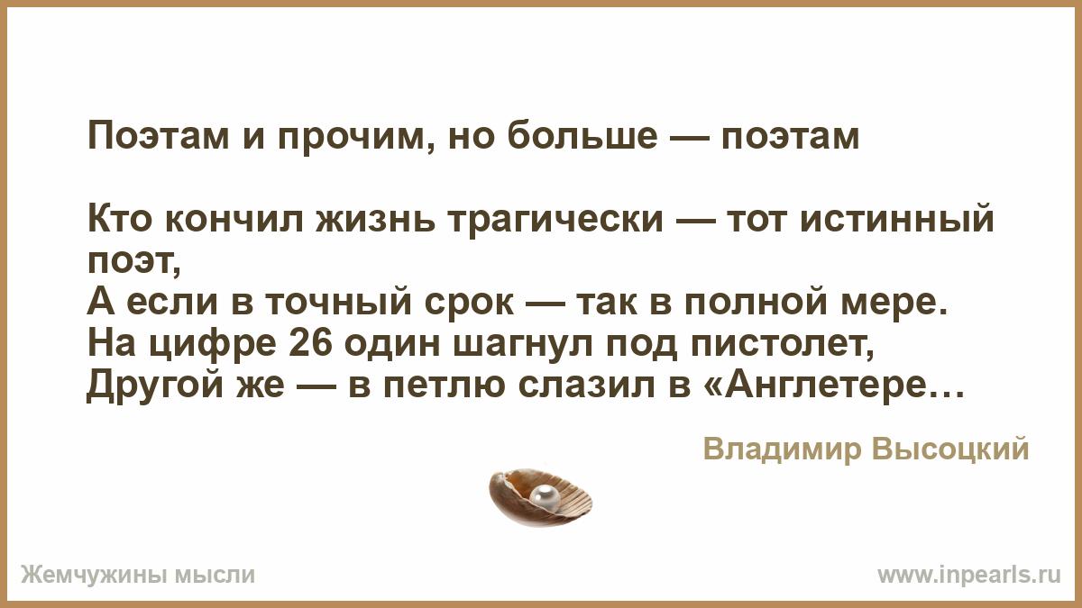 kto-konchil-zhizn-tragicheski-visotskiy