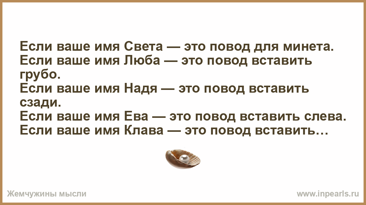 minet-soveti-nachinayushim