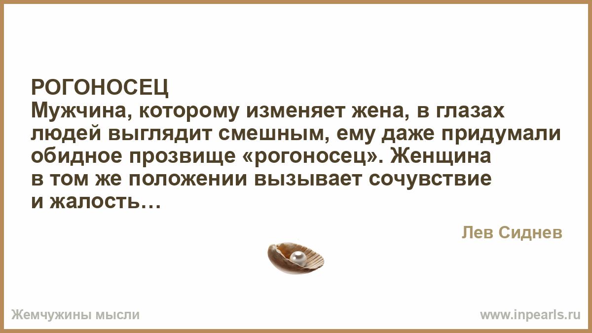 devka-lizhet-muzhiku-video