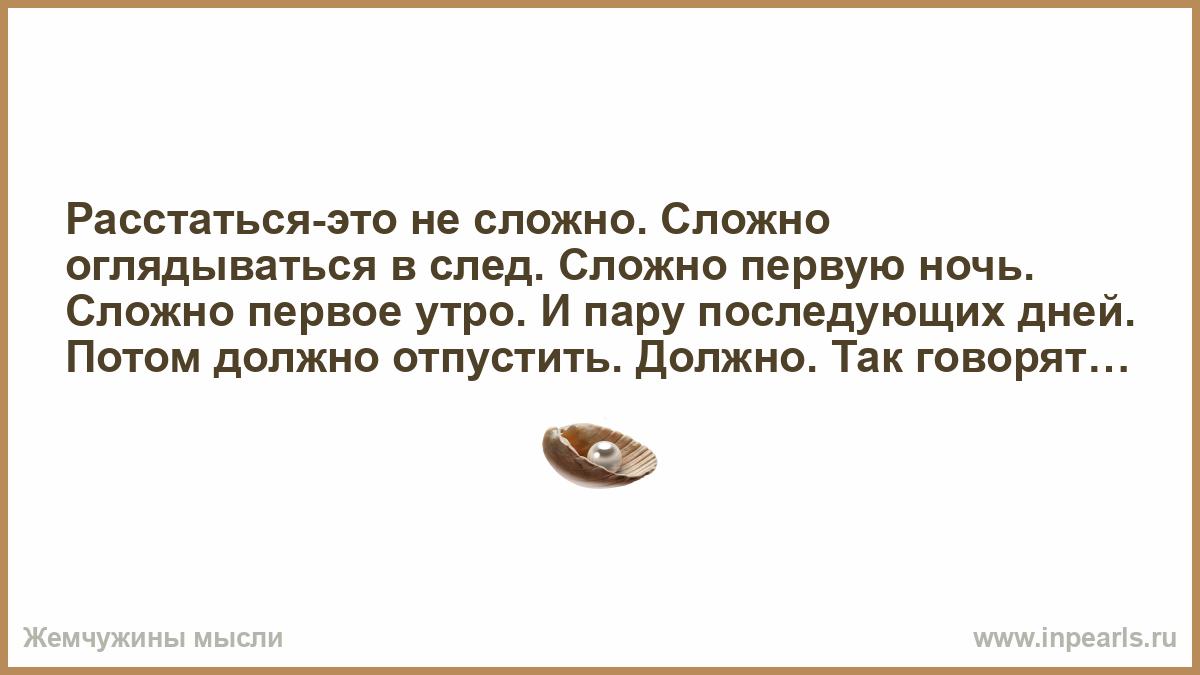 cheshskaya-kazarma-porno
