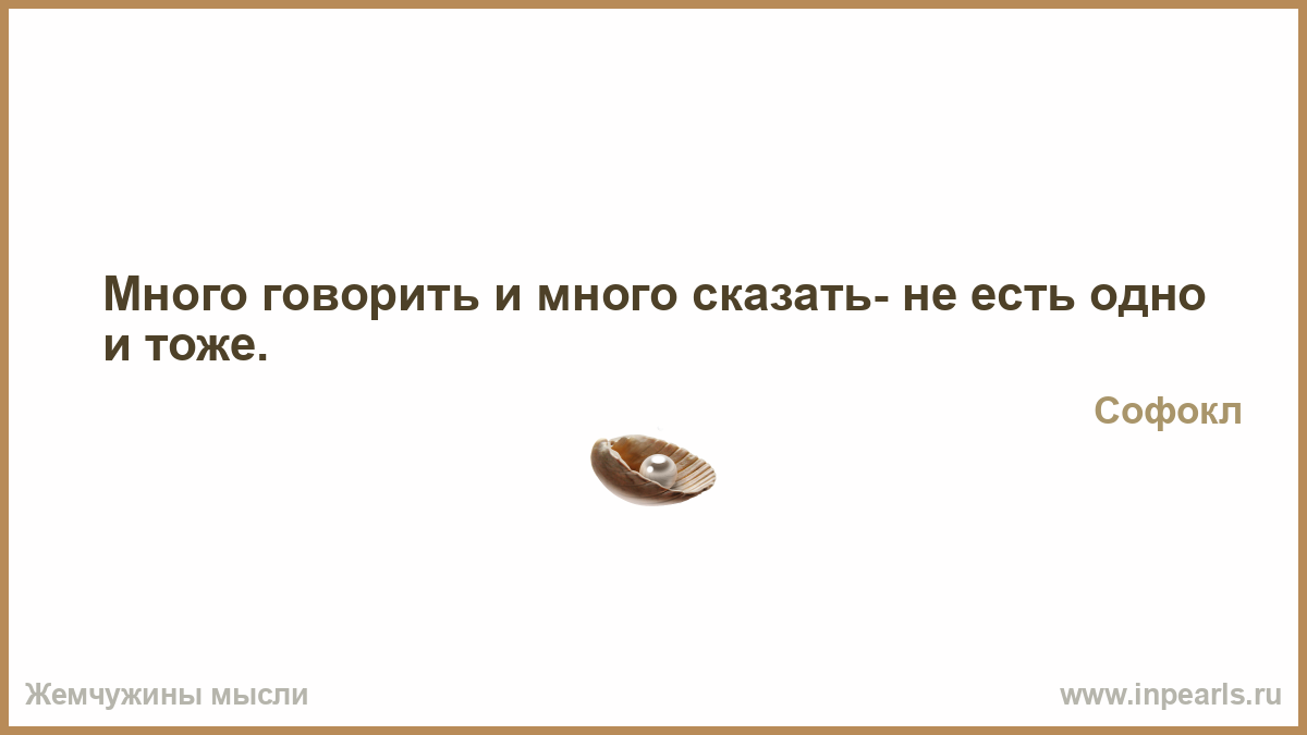 http://www.inpearls.ru/png/73333.png