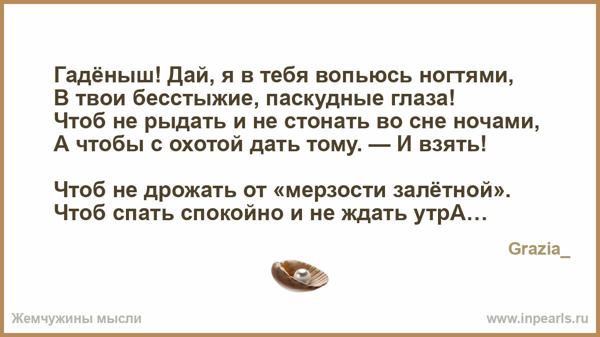 ee-stoni-i-vshlipivaniya