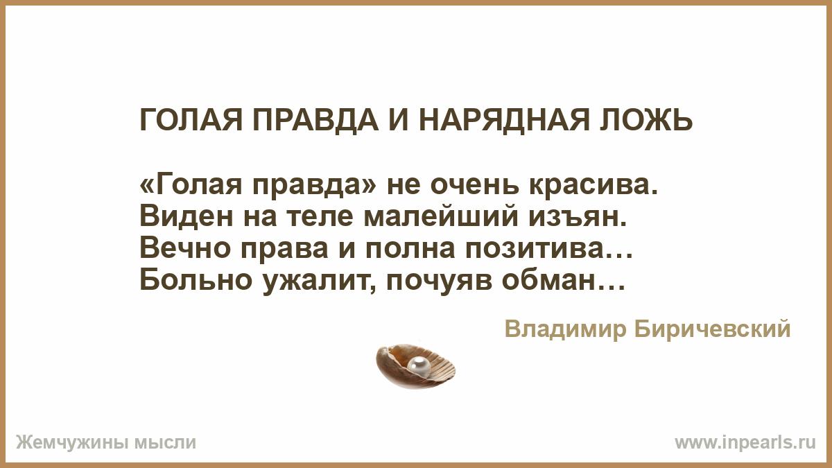 oboi-dlya-telefona-golie-devushki
