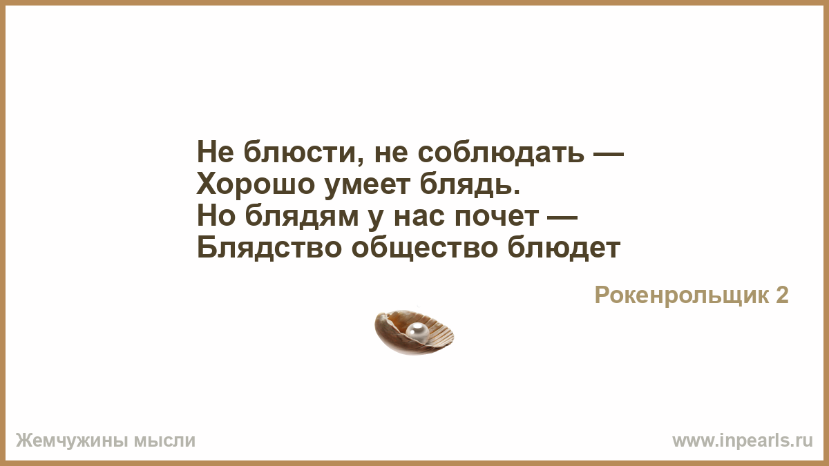 russkoe-porno-snimayu-kak-drug-ebet-zhenu