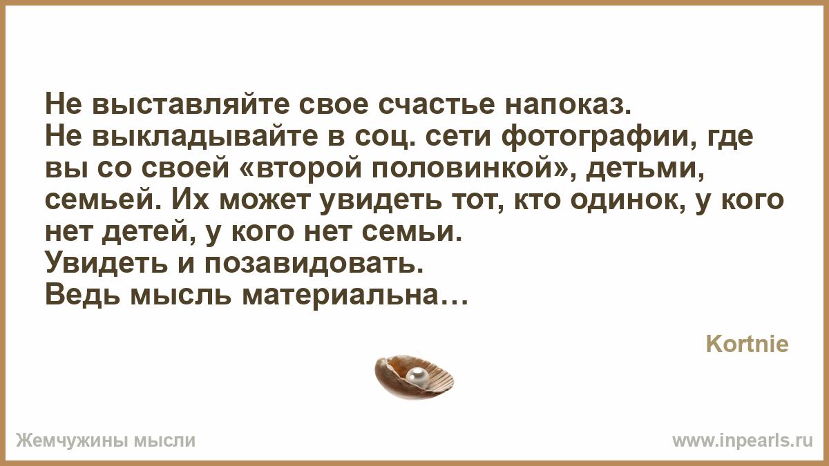 foto-russkaya-baba-pokazivaet-pizdu