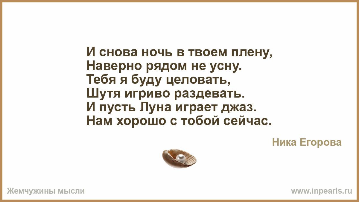 Вячеслав малежик - элегия
