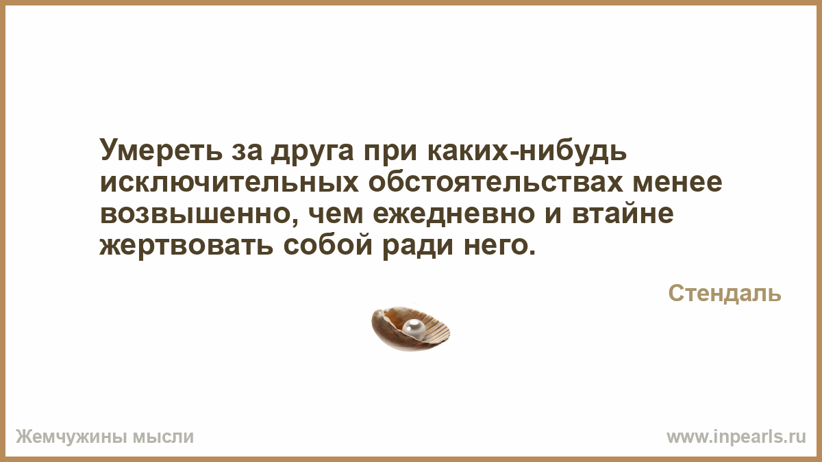http://www.inpearls.ru/png/773.png