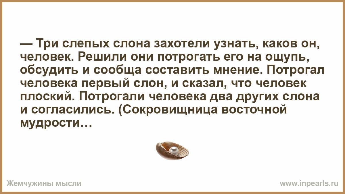 negr-gotovit-zhenshinu-dlya-muzhika