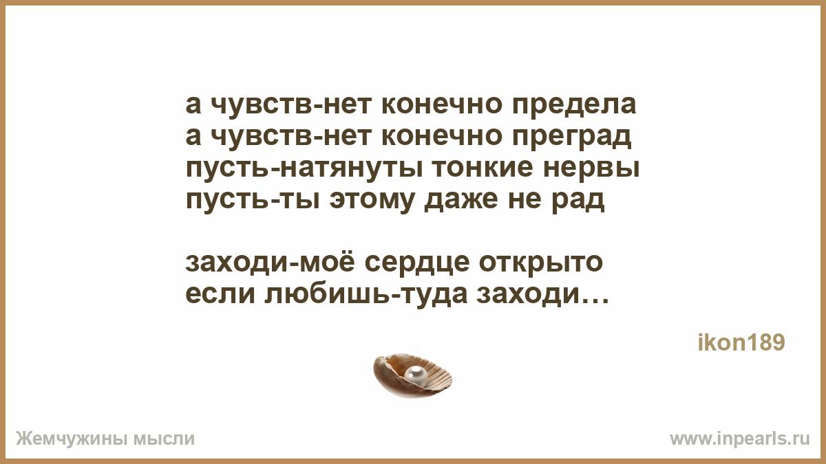 natyagival-dvoih