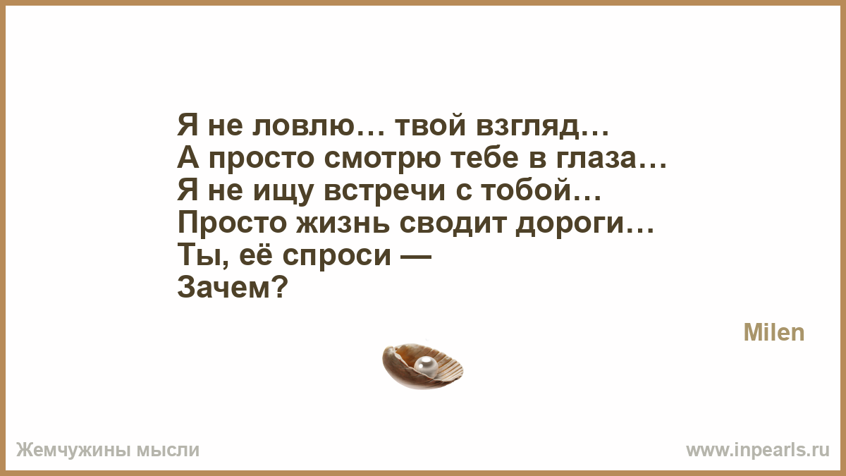[MEMRES-3]